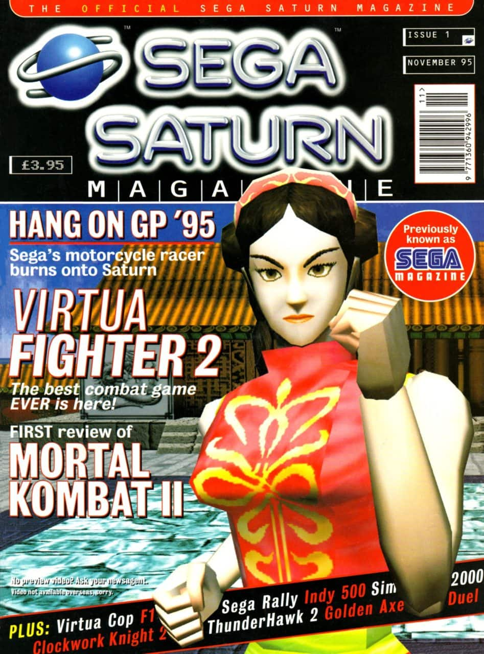 Official Sega Saturn Magazine 001 - 001