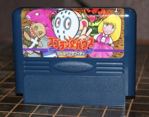 Famicom Wanpaku Graffiti Splatterhouse cartridge