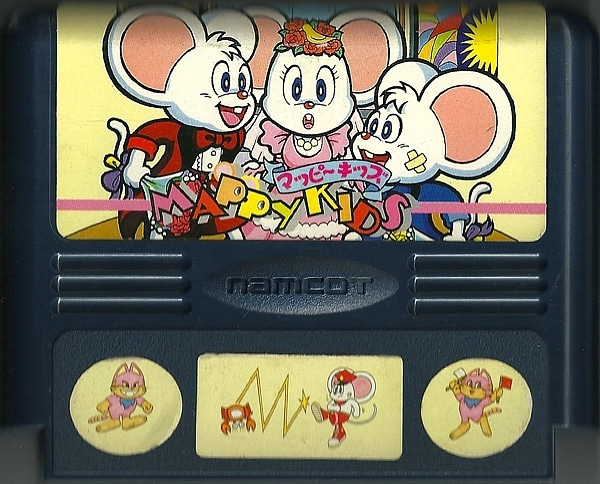 Mappy Kids Famicom