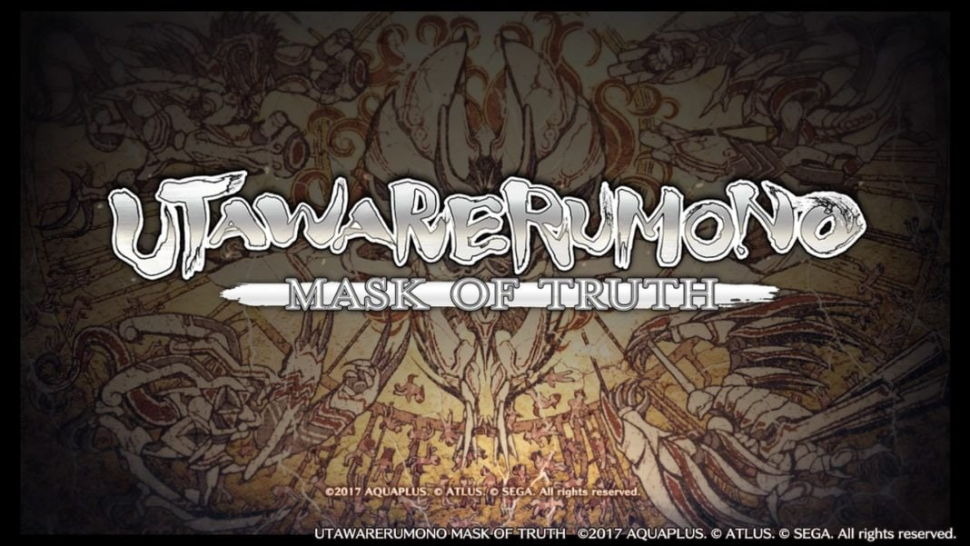 Utawarerumono: Mask of Truth Review